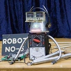 electricity beggar robot from www.bestwackyideas.com