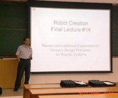 Prof. Shiego Hirose